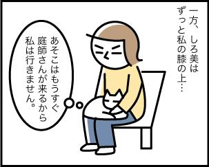2_20191218204601