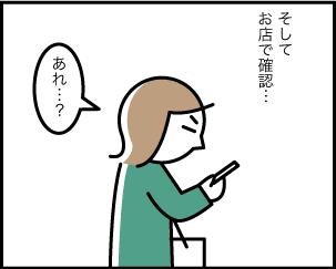 2_20191220124501
