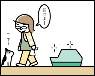 2_20191226132201
