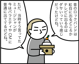 2_20200102111701