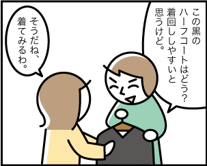 2_20200104151901