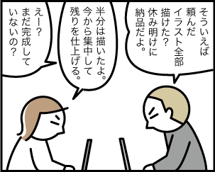 2_20200106151001