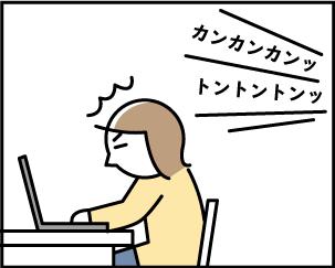 2_20200110130901