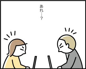 2_20200117122301