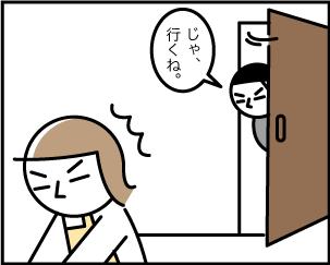 2_20200118175501