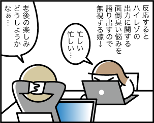 2_20200120115701