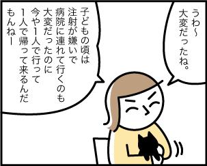 2_20200124123501