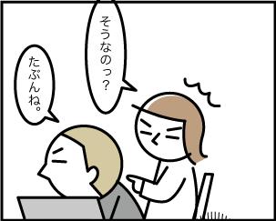 2_20200125135401