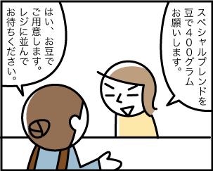 2_20200127123201