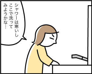 2_20200129142801