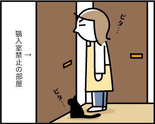 2_20200201171201