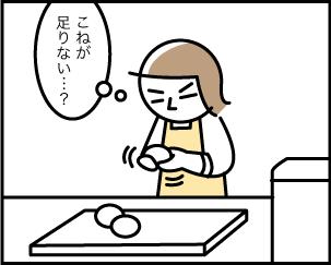 2_20200204162101