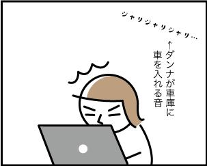 2_20200205144101