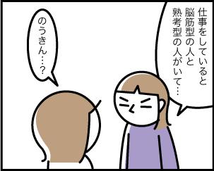 2_20200219123901