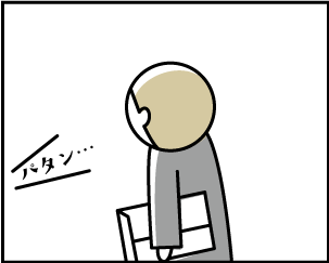 2_20200225104301
