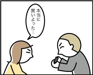 2_20200301112801