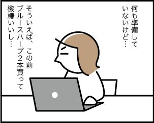 2_20200305152101