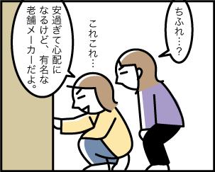 2_20200306132701