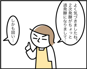 2_20200310221801