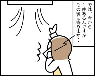 2_20200311175001