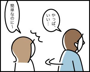 2_20200313224201