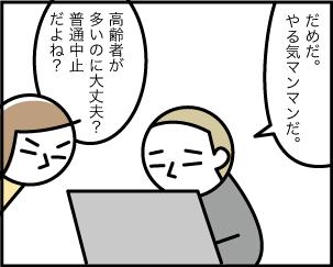 2_20200316131501