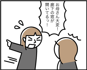 2_20200323173201