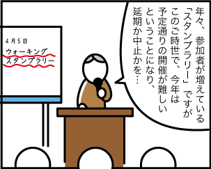2_20200324130101