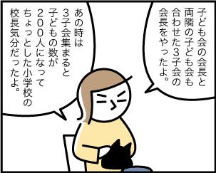 2_20200330153901