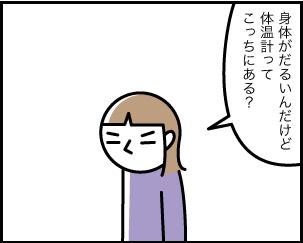 2_20200331220301