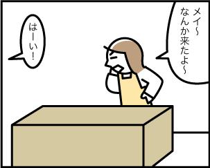 2_20200406155501