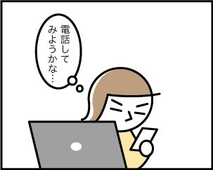 2_20200408105001