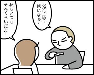 2_20200410113801