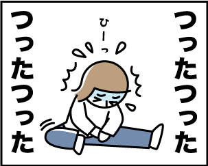 2_20200411160901