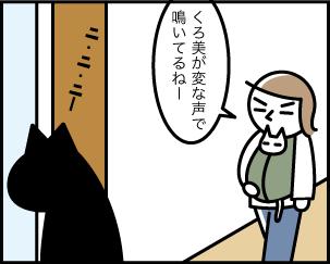 2_20200414144101