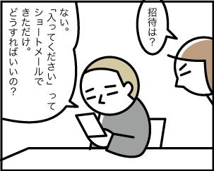 2_20200417133101