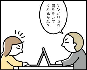 2_20200420135301