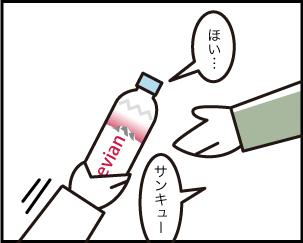 2_20200421170301