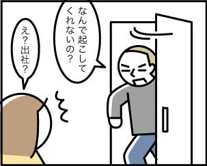 2_20200424125801