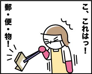 2_20200425213801