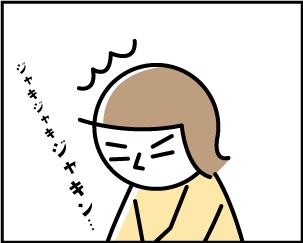 2_20200430214501