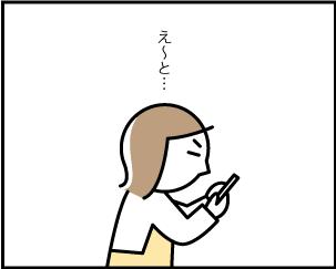 2_20200504155401