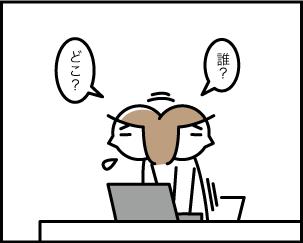 2_20200508162801