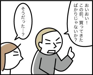 2_20200510084001