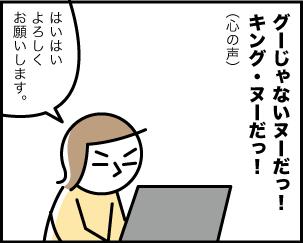 2_20200513011501