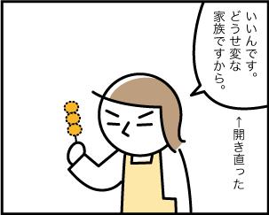 2_20200520172701