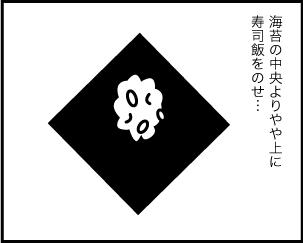 2_20200521210501