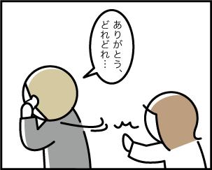 2_20200529162501