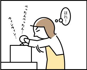 2_20200604162001