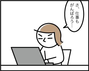 2_20200605185301